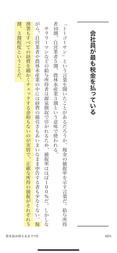 f:id:yougaku-eigo:20210602004647p:image