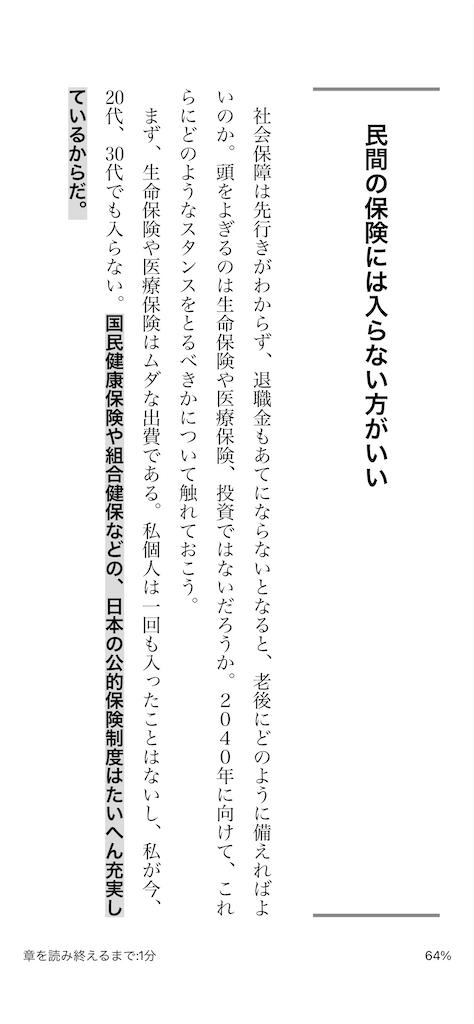 f:id:yougaku-eigo:20210602004756p:image
