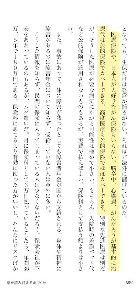 f:id:yougaku-eigo:20210602004800p:image