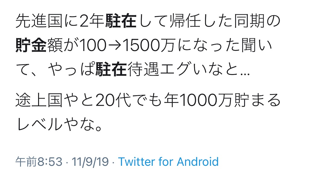 f:id:yougaku-eigo:20210607000059j:image