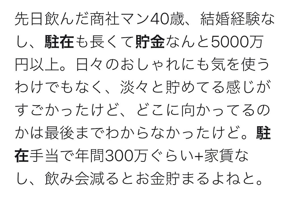 f:id:yougaku-eigo:20210607000107j:image