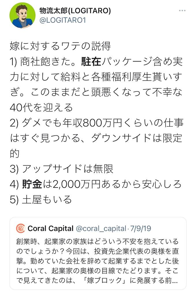 f:id:yougaku-eigo:20210607000110j:image