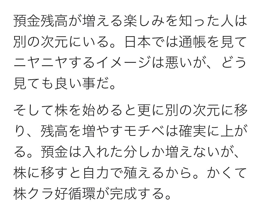 f:id:yougaku-eigo:20210607000358j:image