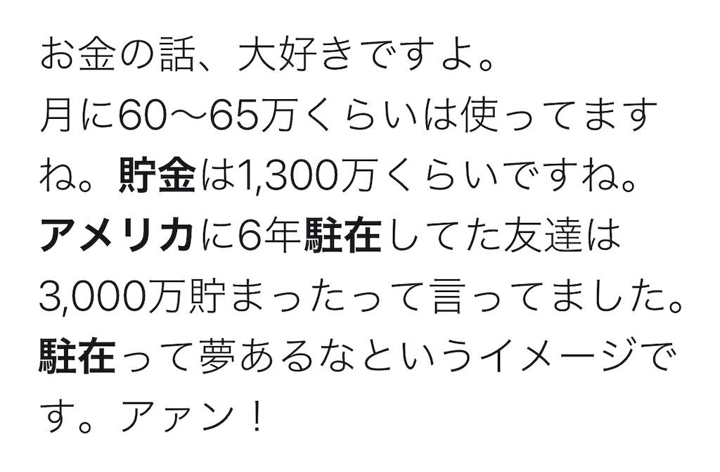 f:id:yougaku-eigo:20210607052712j:image