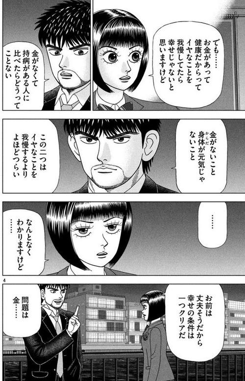 f:id:yougaku-eigo:20210610210924j:plain