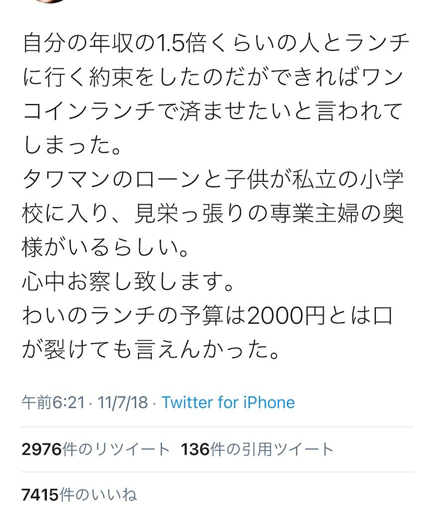 f:id:yougaku-eigo:20210611062503j:image