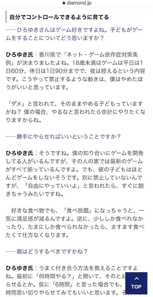 f:id:yougaku-eigo:20210612070615j:image