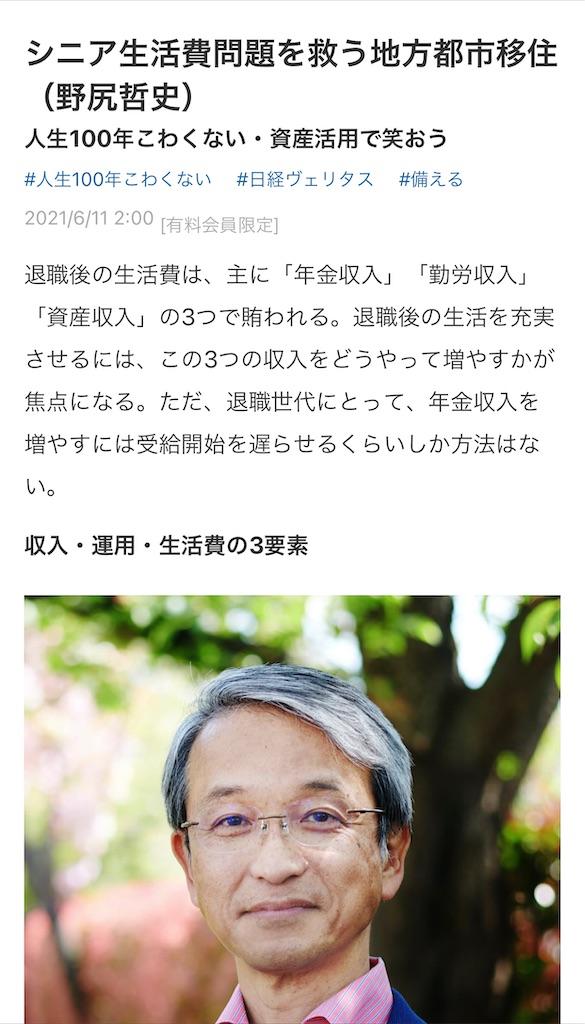 f:id:yougaku-eigo:20210612102452j:image