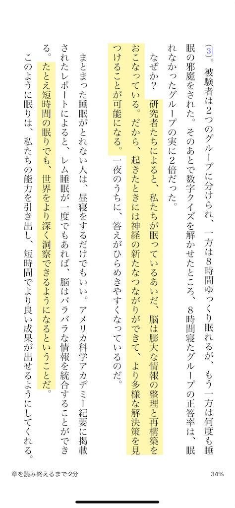 f:id:yougaku-eigo:20210613233845p:image