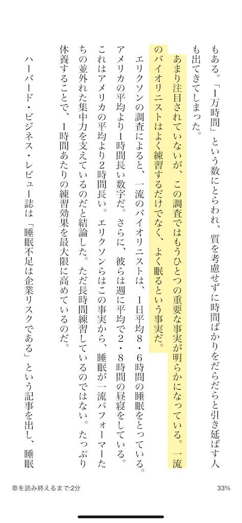 f:id:yougaku-eigo:20210613233849p:image