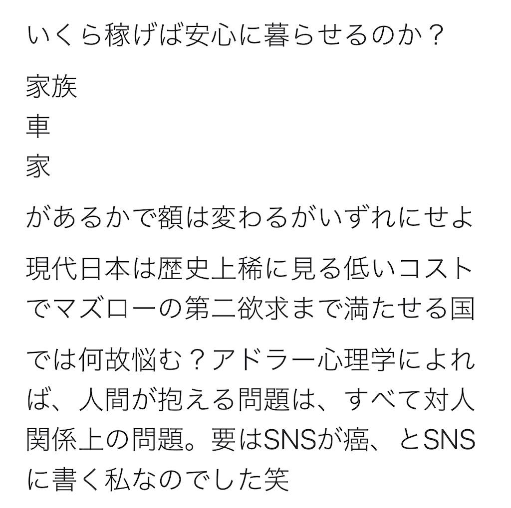 f:id:yougaku-eigo:20210621052835j:image