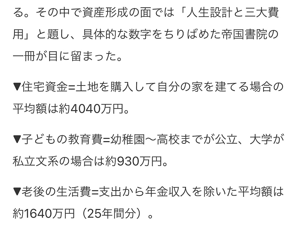 f:id:yougaku-eigo:20210621091315j:image