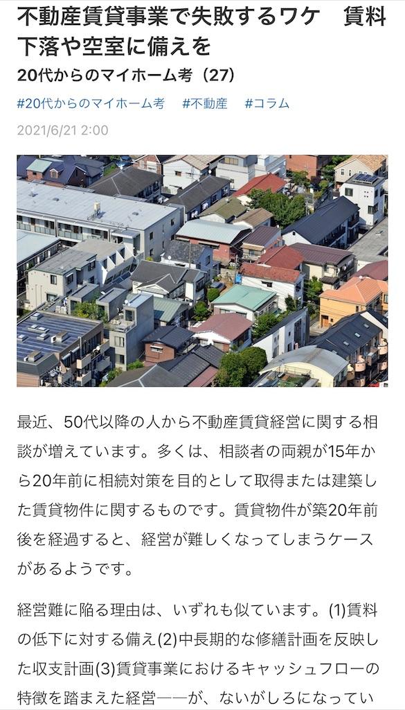 f:id:yougaku-eigo:20210621130649j:image