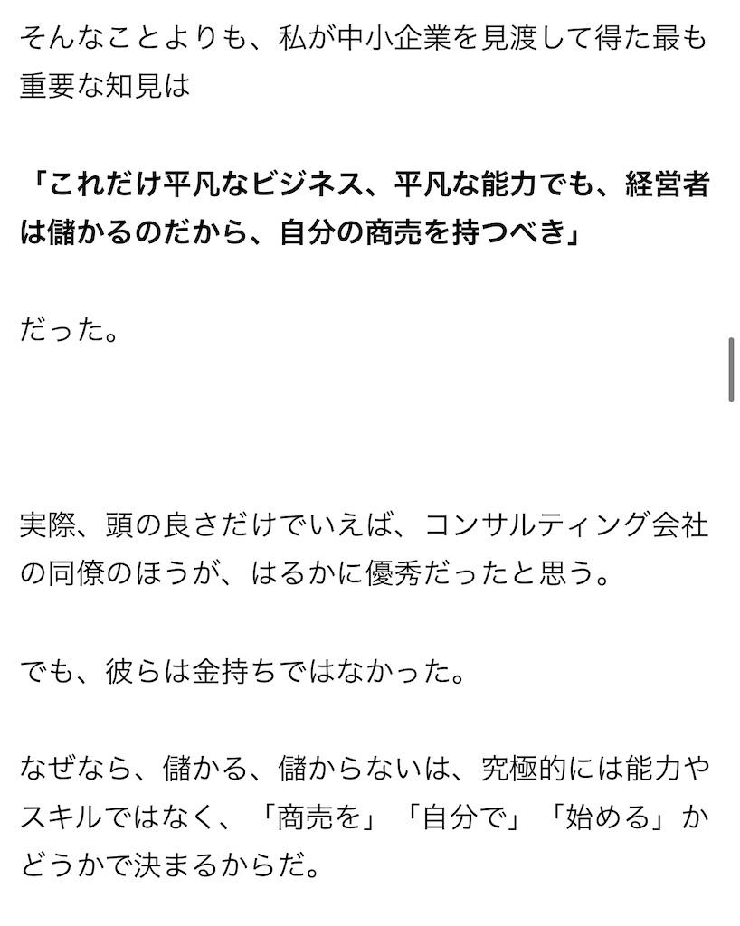f:id:yougaku-eigo:20210622062047j:image