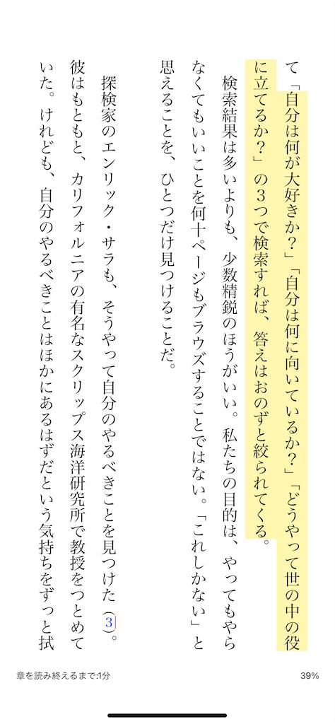 f:id:yougaku-eigo:20210626061728p:image