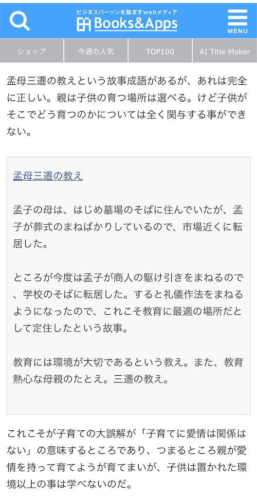f:id:yougaku-eigo:20210628034144j:image