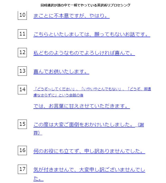 f:id:yougaku-eigo:20210701215659p:plain