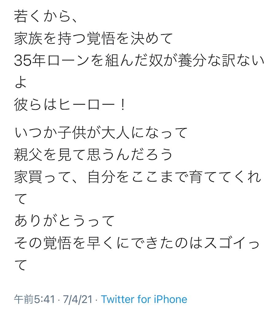 f:id:yougaku-eigo:20210705062543j:image