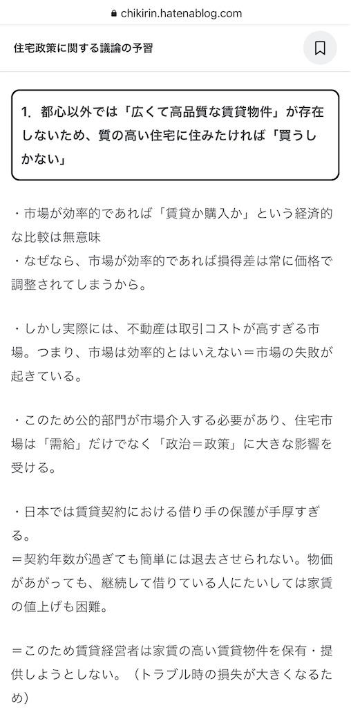 f:id:yougaku-eigo:20210705130823j:image