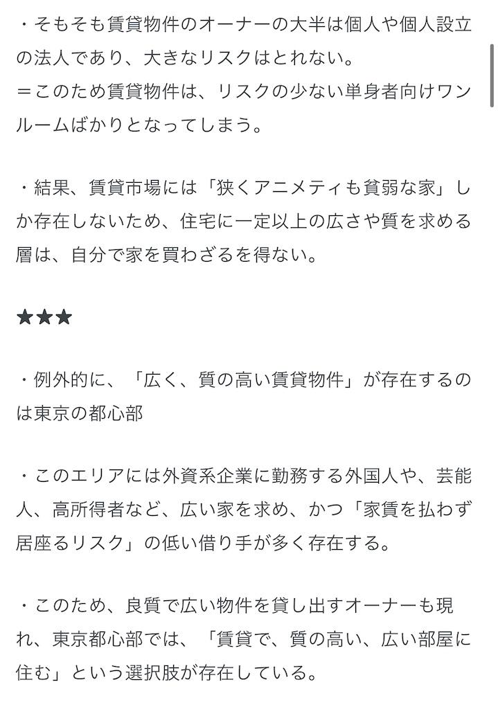 f:id:yougaku-eigo:20210705130827j:image