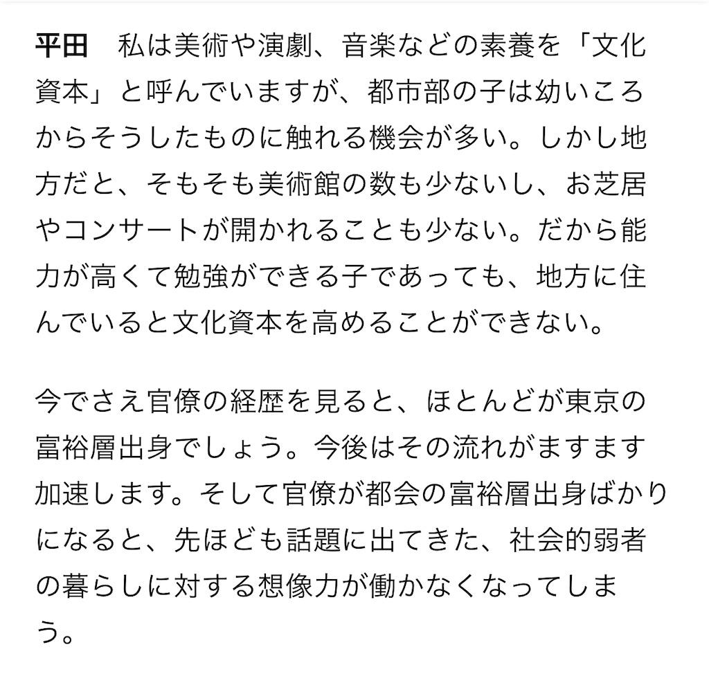 f:id:yougaku-eigo:20210705133342j:image
