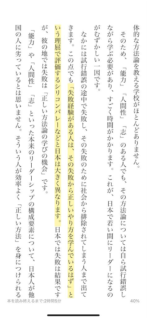 f:id:yougaku-eigo:20210705224356p:image
