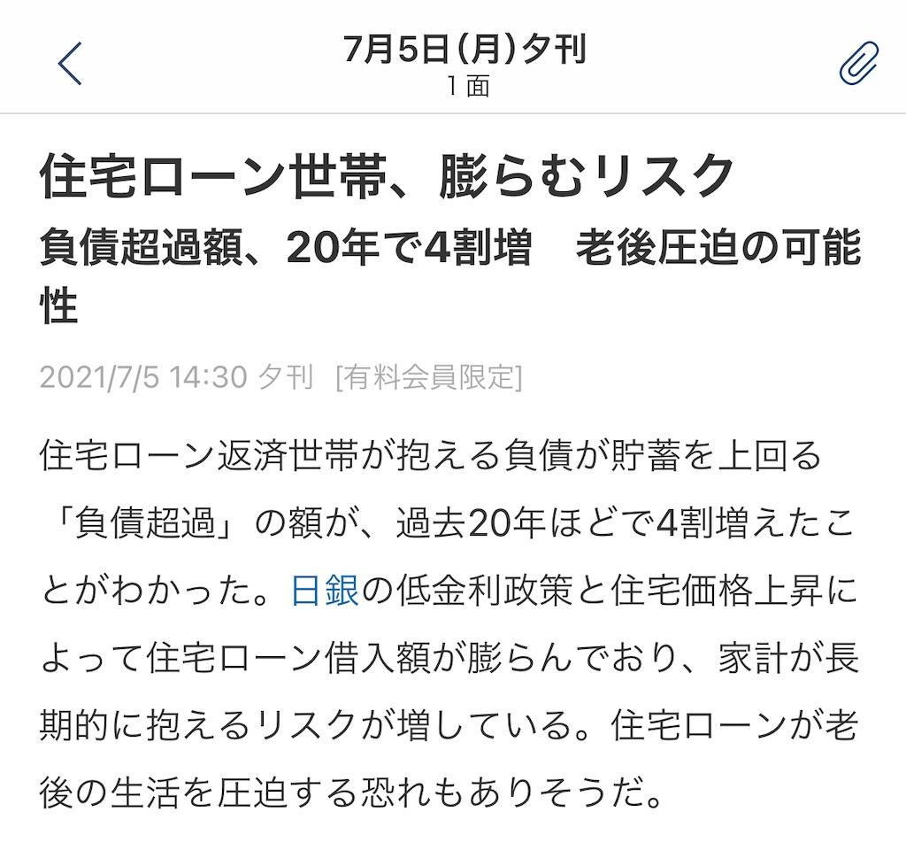f:id:yougaku-eigo:20210706000129j:image