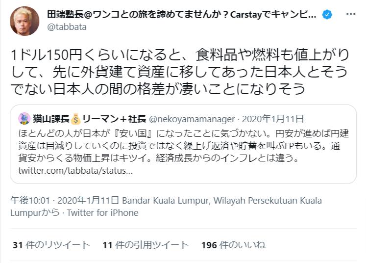 f:id:yougaku-eigo:20210712080500p:plain