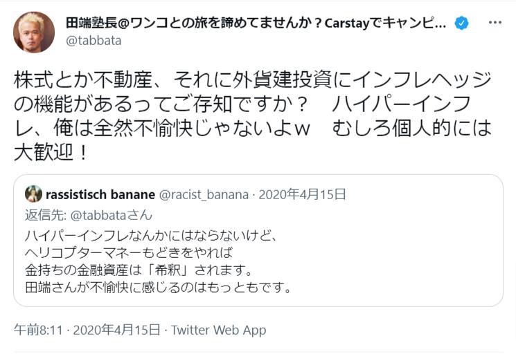 f:id:yougaku-eigo:20210712080540p:plain
