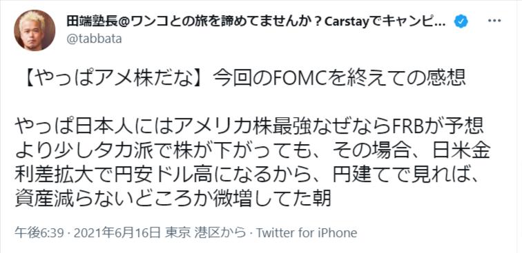 f:id:yougaku-eigo:20210712080722p:plain