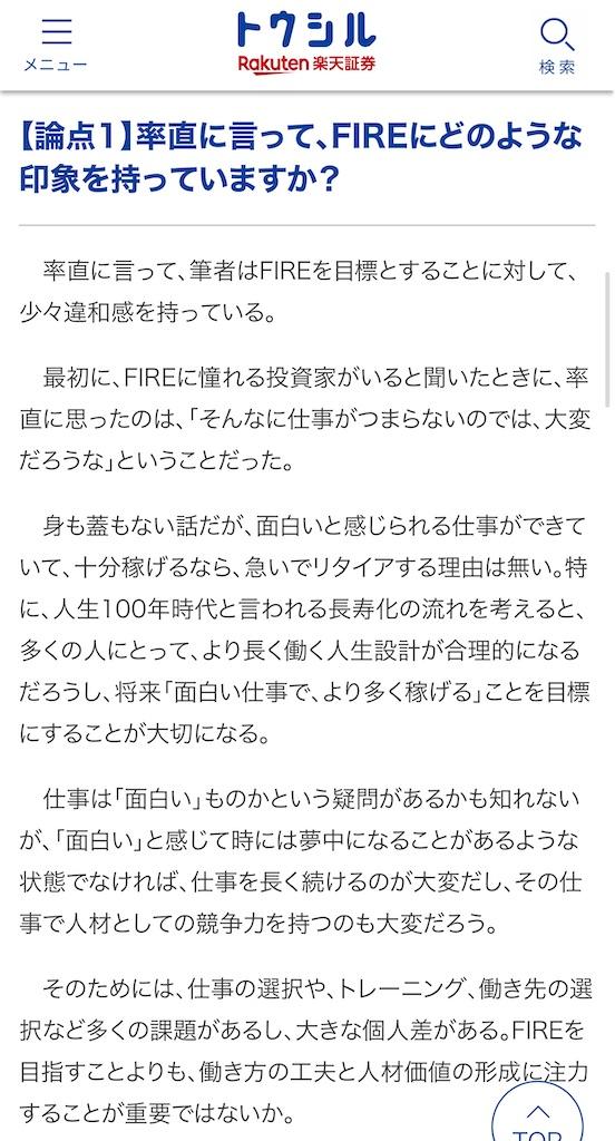 f:id:yougaku-eigo:20210714133126j:image