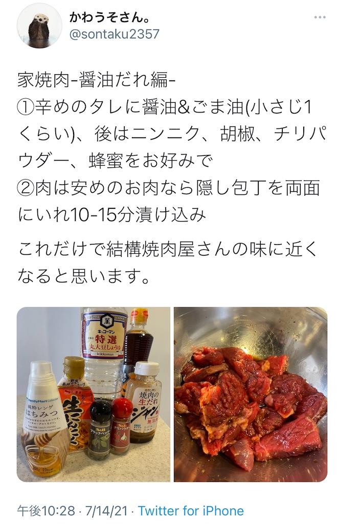 f:id:yougaku-eigo:20210717123727j:image