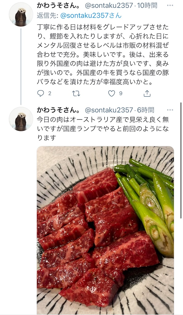 f:id:yougaku-eigo:20210717123824j:image