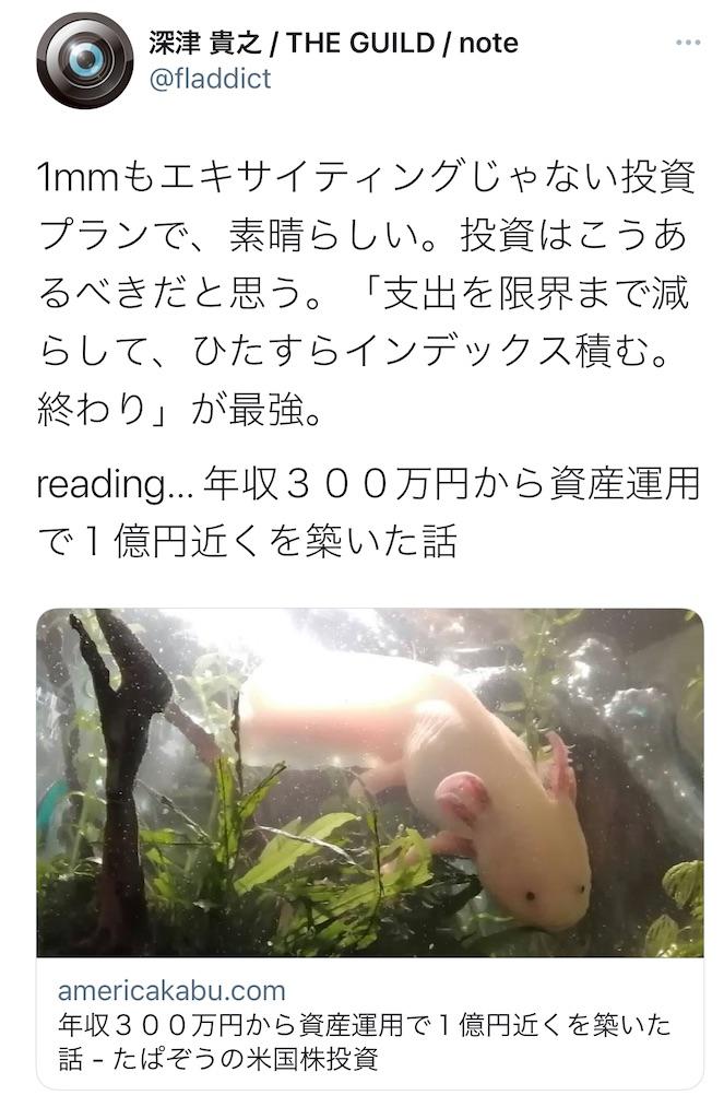 f:id:yougaku-eigo:20210725045258j:image