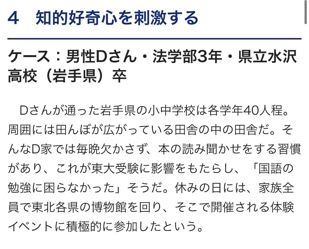 f:id:yougaku-eigo:20210726024957j:image
