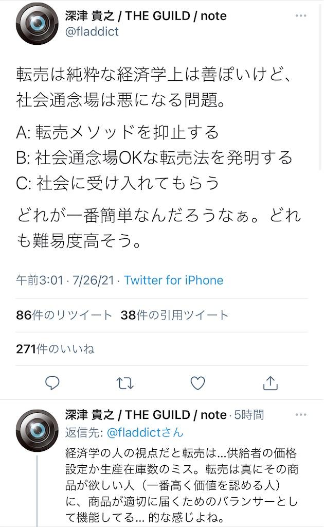 f:id:yougaku-eigo:20210727014122j:image