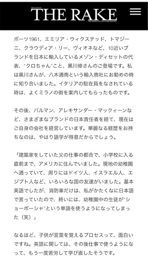 f:id:yougaku-eigo:20210728040015j:image