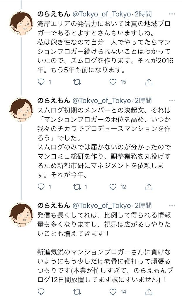 f:id:yougaku-eigo:20210731090825j:image