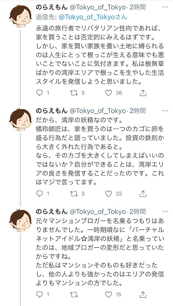 f:id:yougaku-eigo:20210731090828j:image