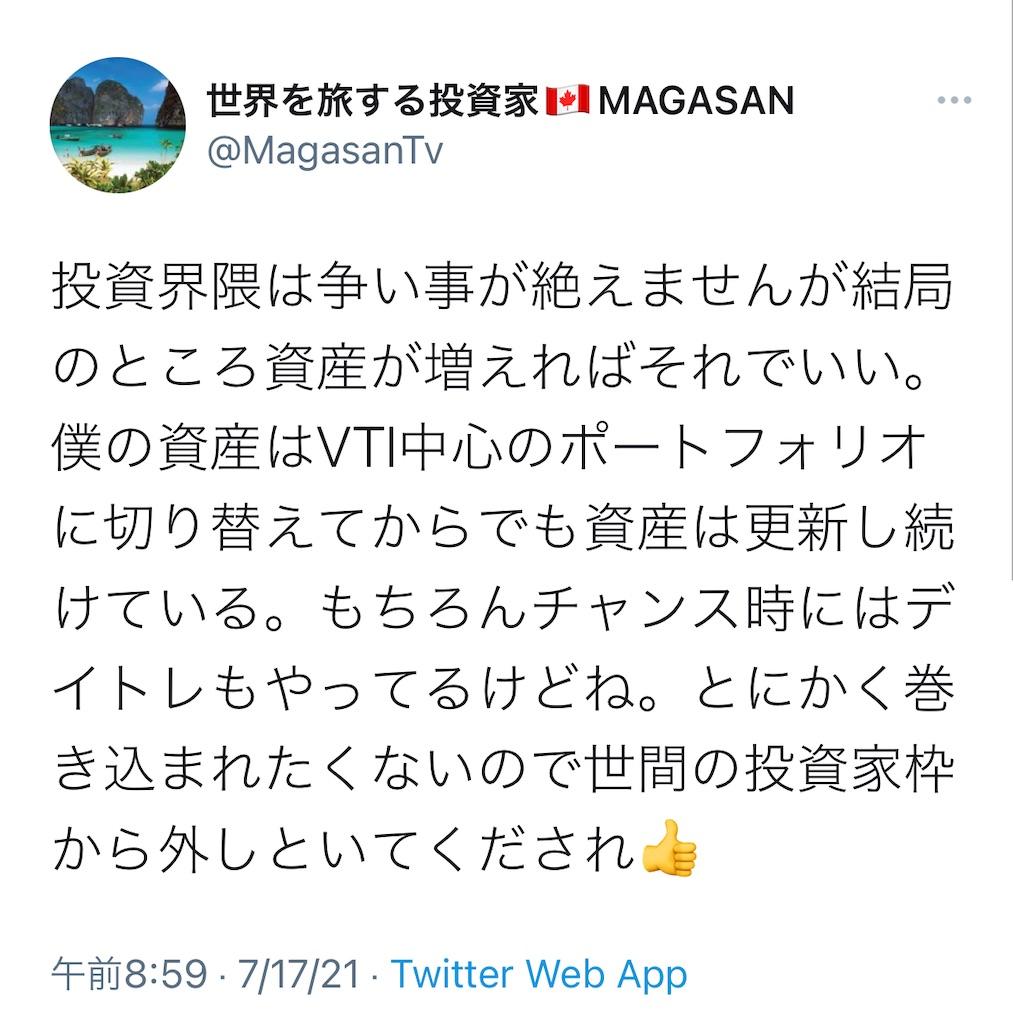 f:id:yougaku-eigo:20210731095222j:image