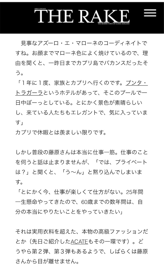 f:id:yougaku-eigo:20210801002846j:image