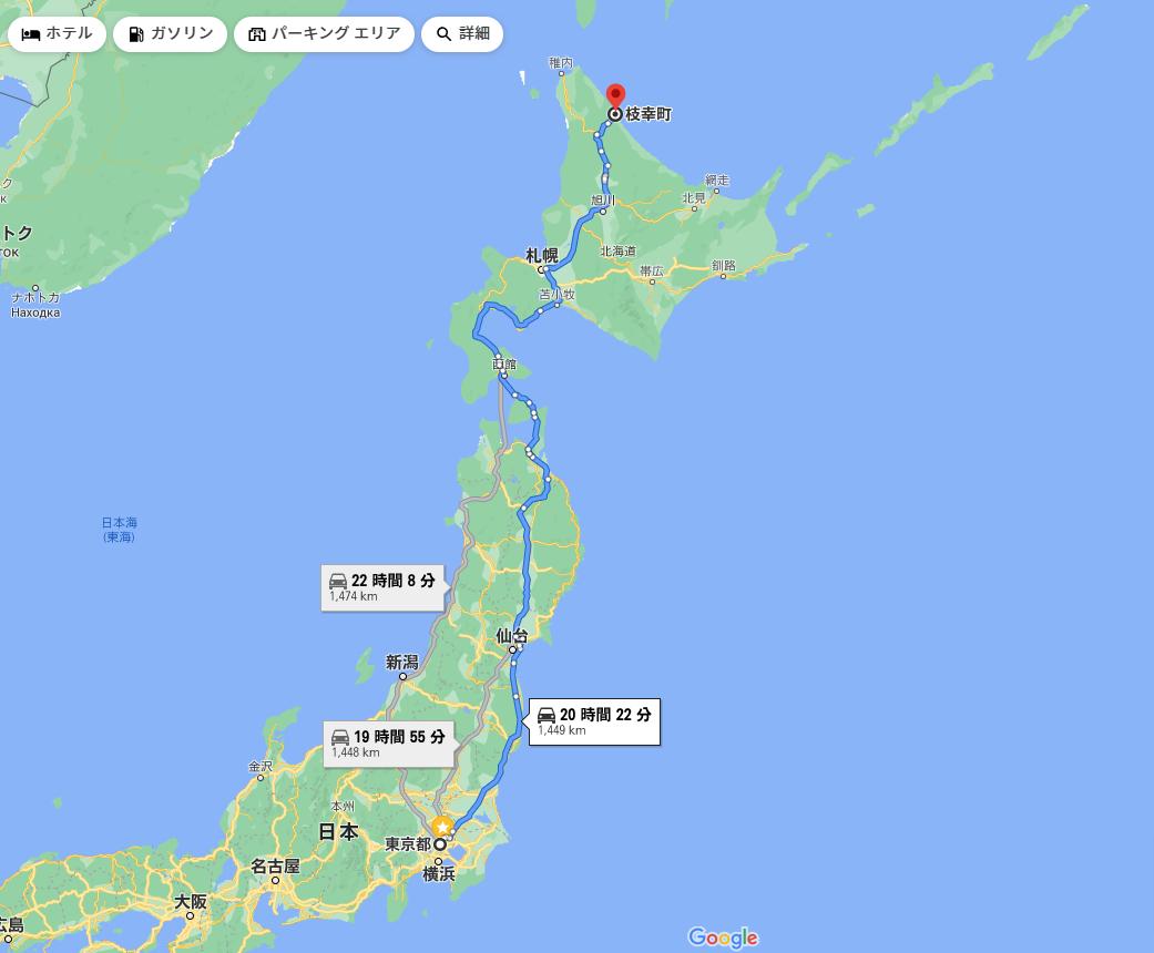 f:id:yougaku-eigo:20210801232918p:plain