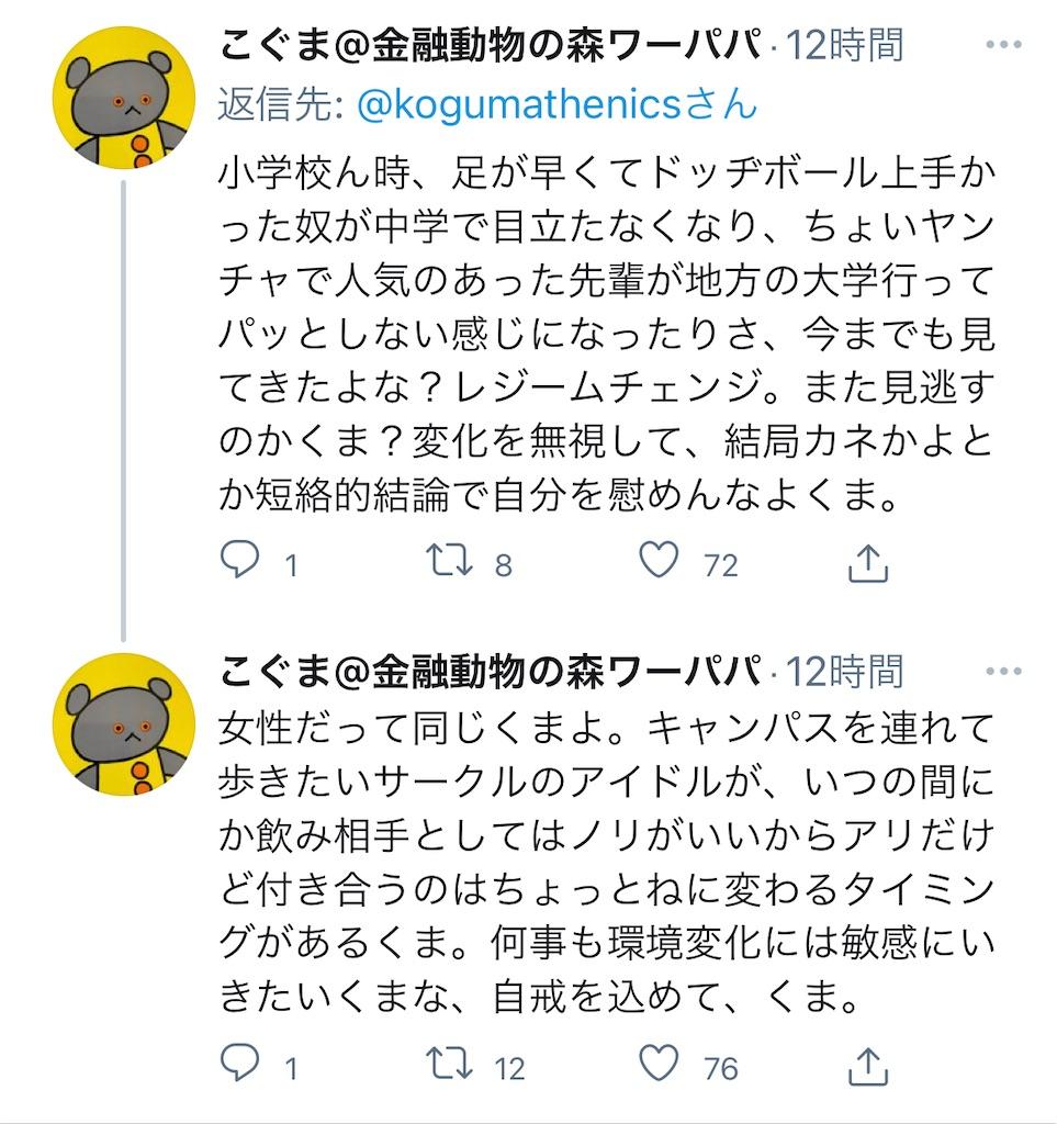 f:id:yougaku-eigo:20210811104647j:image