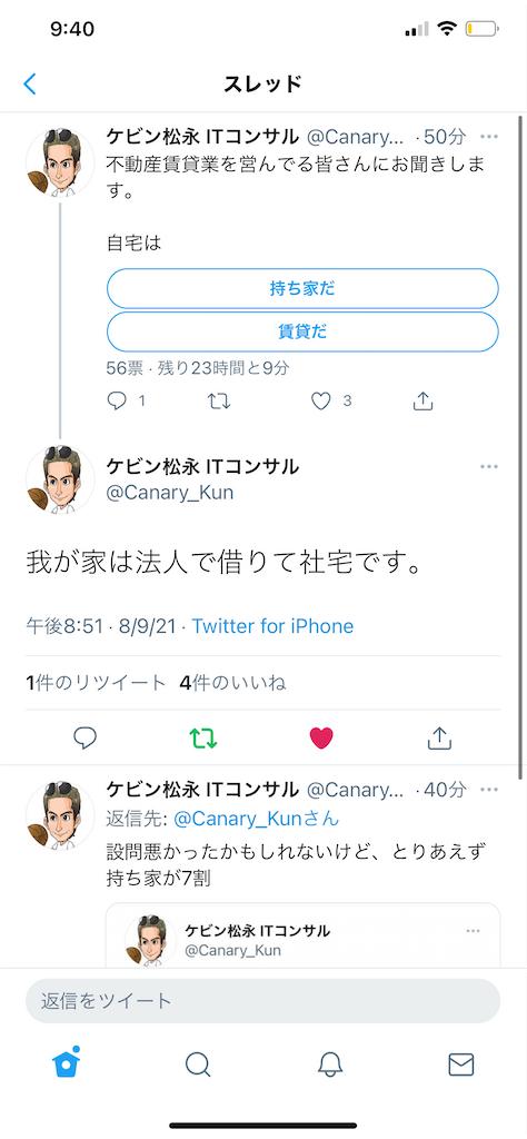 f:id:yougaku-eigo:20210811225755p:image