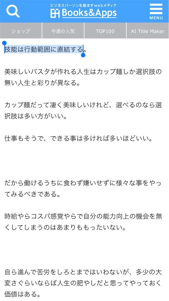 f:id:yougaku-eigo:20210812022431j:image