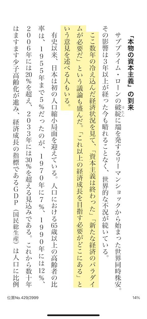 f:id:yougaku-eigo:20210816104037p:image