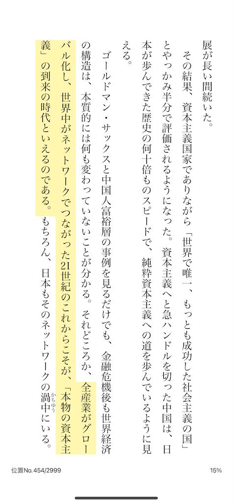 f:id:yougaku-eigo:20210816105733p:image