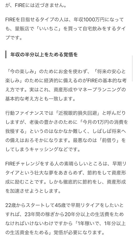 f:id:yougaku-eigo:20210816113041j:image