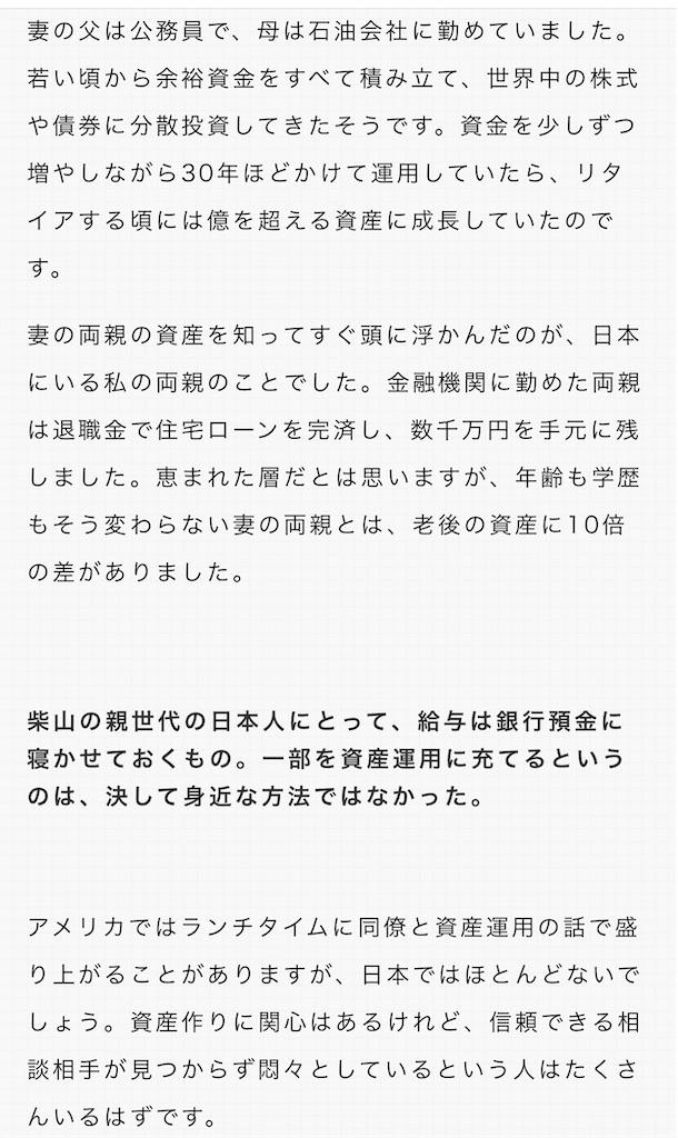 f:id:yougaku-eigo:20210823002858j:image