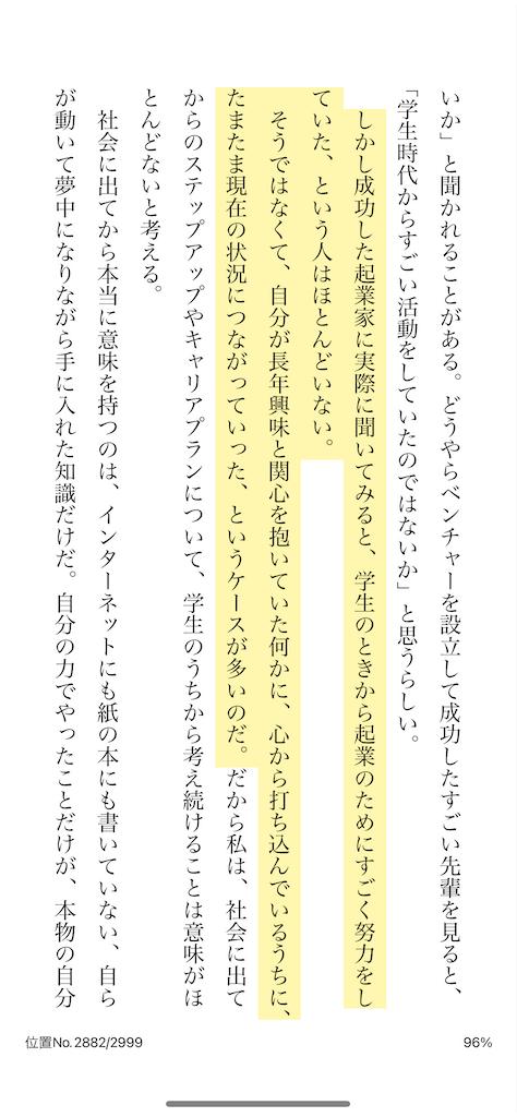 f:id:yougaku-eigo:20210823054856p:image
